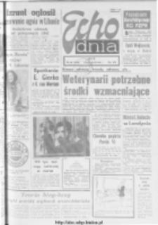 "Echo Dnia : dziennik RSW ""Prasa-Książka-Ruch"" 1977, R.7, nr 66"