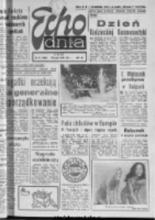 "Echo Dnia : dziennik RSW ""Prasa-Książka-Ruch"" 1977, R.7, nr 81"
