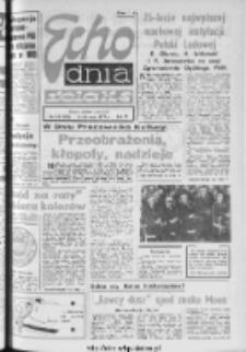 "Echo Dnia : dziennik RSW ""Prasa-Książka-Ruch"" 1977, R.7, nr 114"