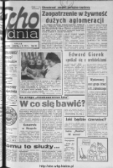 "Echo Dnia : dziennik RSW ""Prasa-Książka-Ruch"" 1977, R.7, nr 124"