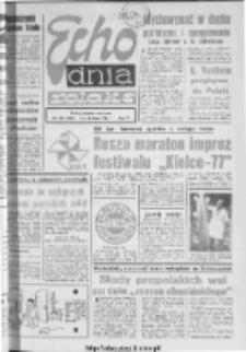 "Echo Dnia : dziennik RSW ""Prasa-Książka-Ruch"" 1977, R.7, nr 154"