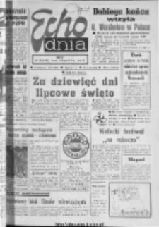 "Echo Dnia : dziennik RSW ""Prasa-Książka-Ruch"" 1977, R.7, nr 157"