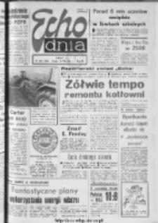 "Echo Dnia : dziennik RSW ""Prasa-Książka-Ruch"" 1977, R.7, nr 184"