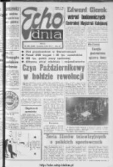 "Echo Dnia : dziennik RSW ""Prasa-Książka-Ruch"" 1977, R.7, nr 202"