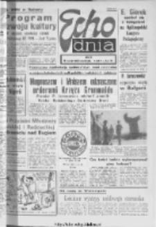 "Echo Dnia : dziennik RSW ""Prasa-Książka-Ruch"" 1977, R.7, nr 235"