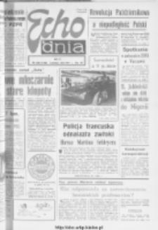 "Echo Dnia : dziennik RSW ""Prasa-Książka-Ruch"" 1977, R.7, nr 238"