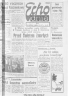 "Echo Dnia : dziennik RSW ""Prasa-Książka-Ruch"" 1977, R.7, nr 244"