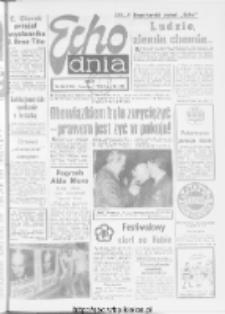 "Echo Dnia : dziennik RSW ""Prasa-Książka-Ruch"" 1978, R.8, nr 105"