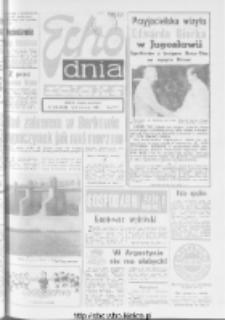 "Echo Dnia : dziennik RSW ""Prasa-Książka-Ruch"" 1978, R.8, nr 124"