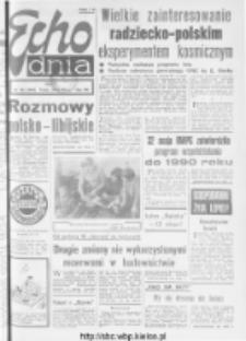 "Echo Dnia : dziennik RSW ""Prasa-Książka-Ruch"" 1978, R.8, nr 146"