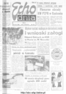 "Echo Dnia : dziennik RSW ""Prasa-Książka-Ruch"" 1978, R.8, nr 155"