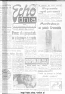 "Echo Dnia : dziennik RSW ""Prasa-Książka-Ruch"" 1978, R.8, nr 159"