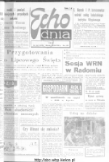 "Echo Dnia : dziennik RSW ""Prasa-Książka-Ruch"" 1978, R.8, nr 160"
