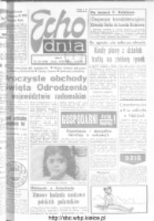 "Echo Dnia : dziennik RSW ""Prasa-Książka-Ruch"" 1978, R.8, nr 161"