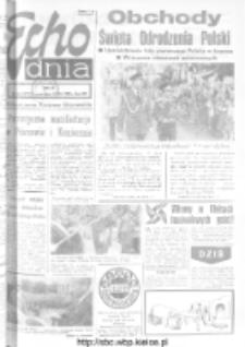 "Echo Dnia : dziennik RSW ""Prasa-Książka-Ruch"" 1978, R.8, nr 164"