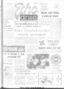 "Echo Dnia : dziennik RSW ""Prasa-Książka-Ruch"" 1978, R.8, nr 170"