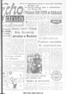 "Echo Dnia : dziennik RSW ""Prasa-Książka-Ruch"" 1978, R.8, nr 264"