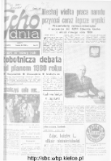"Echo Dnia : dziennik RSW ""Prasa-Książka-Ruch"" 1980, R.10, nr 1"