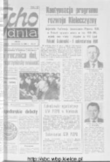 "Echo Dnia : dziennik RSW ""Prasa-Książka-Ruch"" 1980, R.10, nr 5"
