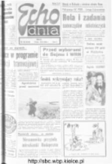 "Echo Dnia : dziennik RSW ""Prasa-Książka-Ruch"" 1980, R.10, nr 48"