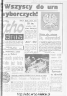 "Echo Dnia : dziennik RSW ""Prasa-Książka-Ruch"" 1980, R.10, nr 66"