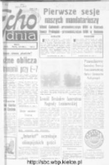 "Echo Dnia : dziennik RSW ""Prasa-Książka-Ruch"" 1980, R.10, nr 74"
