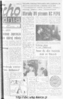 "Echo Dnia : dziennik RSW ""Prasa-Książka-Ruch"" 1980, R.10, nr 260"