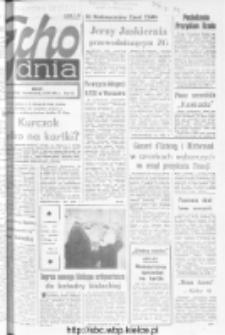 "Echo Dnia : dziennik RSW ""Prasa-Książka-Ruch"" 1981, R.11, nr 81"