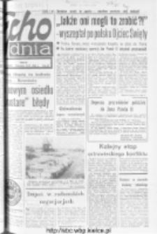 "Echo Dnia : dziennik RSW ""Prasa-Książka-Ruch"" 1981, R.11, nr 93"