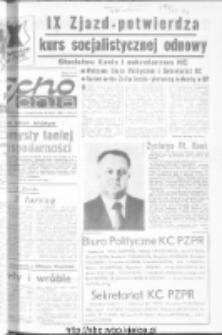 "Echo Dnia : dziennik RSW ""Prasa-Książka-Ruch"" 1981, R.11, nr 140"