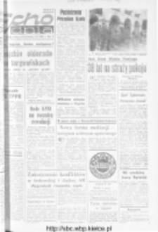 "Echo Dnia : dziennik RSW ""Prasa-Książka-Ruch"" 1981, R.11, nr 197"