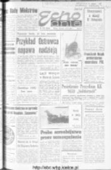 "Echo Dnia : dziennik RSW ""Prasa-Książka-Ruch"" 1981, R.11, nr 218"
