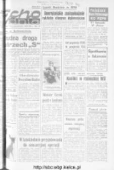 "Echo Dnia : dziennik RSW ""Prasa-Książka-Ruch"" 1981, R.11, nr 227"