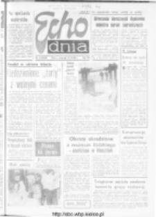 "Echo Dnia : dziennik RSW ""Prasa-Książka-Ruch"" 1982, R.12, nr 12"