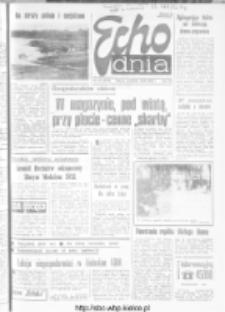 "Echo Dnia : dziennik RSW ""Prasa-Książka-Ruch"" 1982, R.12, nr 37"