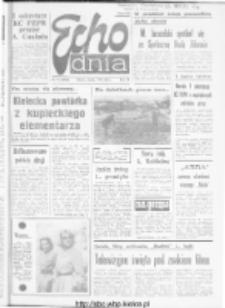 "Echo Dnia : dziennik RSW ""Prasa-Książka-Ruch"" 1982, R.12, nr 51"