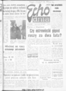 "Echo Dnia : dziennik RSW ""Prasa-Książka-Ruch"" 1982, R.12, nr 55"