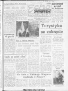 "Echo Dnia : dziennik RSW ""Prasa-Książka-Ruch"" 1982, R.12, nr 57"