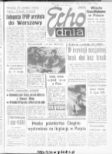 "Echo Dnia : dziennik RSW ""Prasa-Książka-Ruch"" 1982, R.12, nr 59"