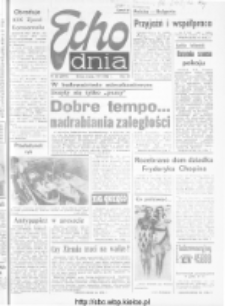 "Echo Dnia : dziennik RSW ""Prasa-Książka-Ruch"" 1982, R.12, nr 80"