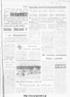 "Echo Dnia : dziennik RSW ""Prasa-Książka-Ruch"" 1982, R.12, nr 125"