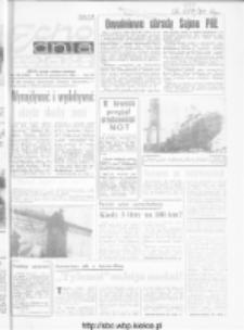 "Echo Dnia : dziennik RSW ""Prasa-Książka-Ruch"" 1982, R.12, nr 180"