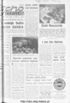 "Echo Dnia : dziennik RSW ""Prasa-Książka-Ruch"" 1982, R.12, nr 199"