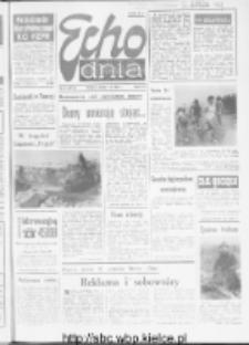 "Echo Dnia : dziennik RSW ""Prasa-Książka-Ruch"" 1984, R.14, nr 3"