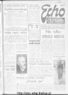 "Echo Dnia : dziennik RSW ""Prasa-Książka-Ruch"" 1984, R.14, nr 12"