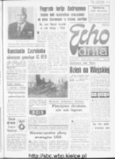 "Echo Dnia : dziennik RSW ""Prasa-Książka-Ruch"" 1984, R.14, nr 32"