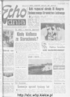 "Echo Dnia : dziennik RSW ""Prasa-Książka-Ruch"" 1984, R.14, nr 62"