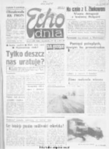 "Echo Dnia : dziennik RSW ""Prasa-Książka-Ruch"" 1984, R.14, nr 67"
