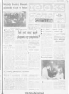 "Echo Dnia : dziennik RSW ""Prasa-Książka-Ruch"" 1984, R.14, nr 114"