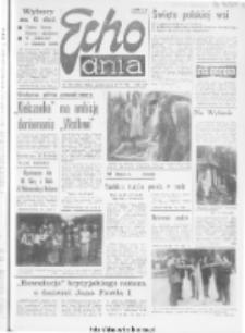 "Echo Dnia : dziennik RSW ""Prasa-Książka-Ruch"" 1984, R.14, nr 115"
